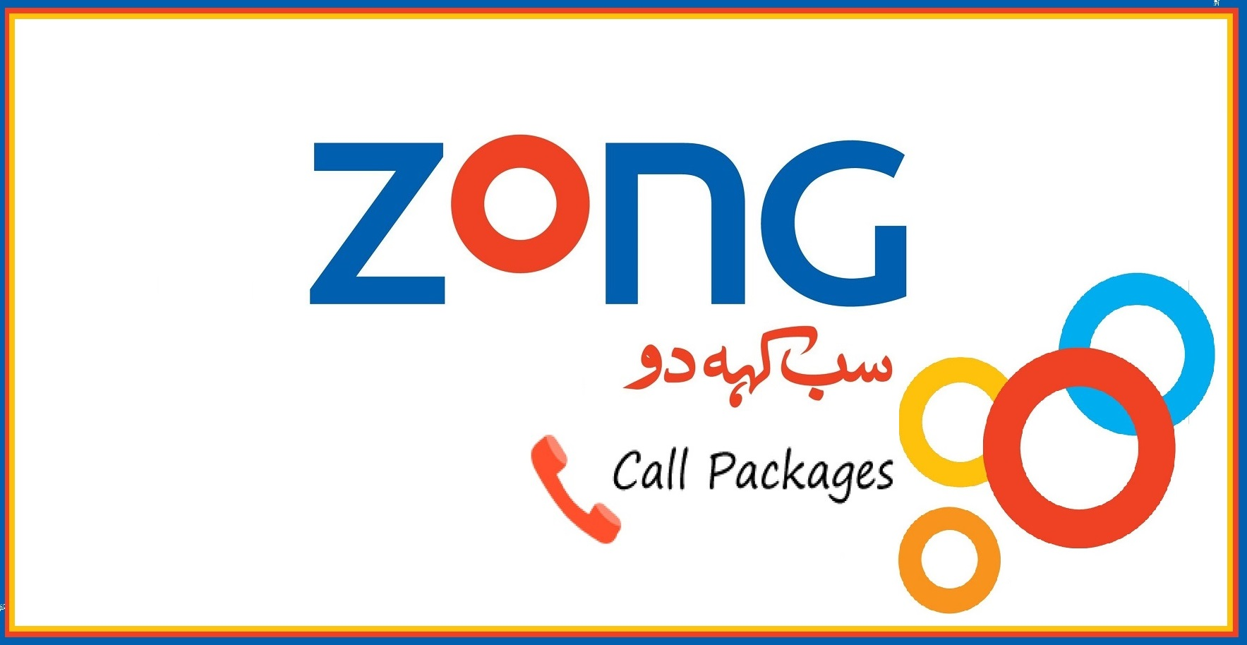 Latest Zong Call Packages in 2021