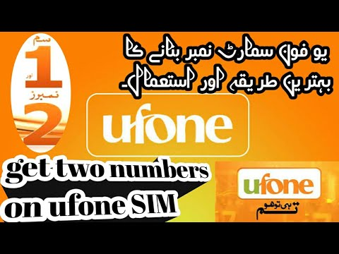 How to have a Ufone double number?